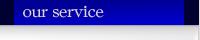 株式会社共和商会のサービス